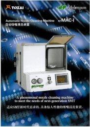 Download - GELEC (HK)