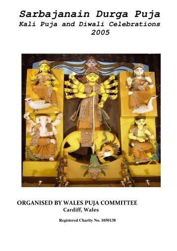 karna kunti sangbad pdf download
