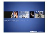 AFPBB News Media Guide 2010年07月∼09月 ver 1 AFPBB News ...