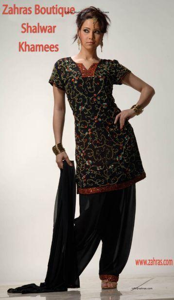 Zahras Boutique - Catalog