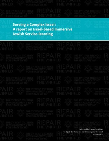 Serving a Complex Israel: A report on Israel ... - Repair the World