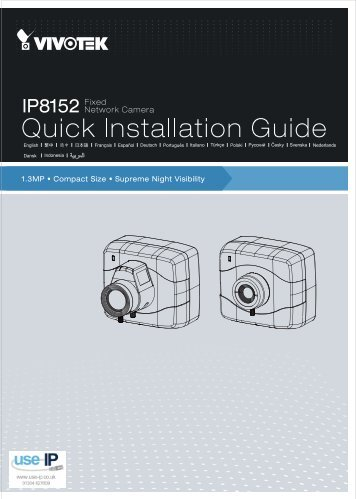 Vivotek IP8152-f4 Installation Guide - Use-IP