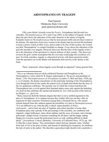 Lysistrata by Aristophanes: Introduction