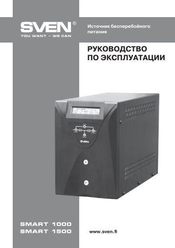 steca pr 1010 instruction manual