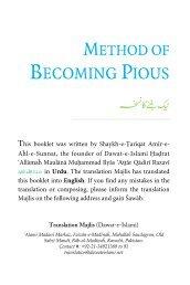 Method of Becoming Pious - Dawat-e-Islami