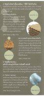 Untitled - Material ConneXion ® Bangkok - Page 4