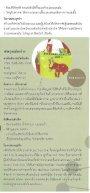 Untitled - Material ConneXion ® Bangkok - Page 6