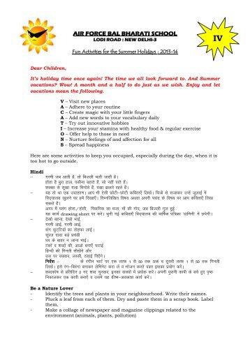 afgji holiday homework 2014