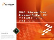Freescale PowerPoint Template