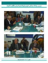 زيارة يوم الخميس 2-12-2010 من برنامج التطوير المستمر والتأهيل للاعتماد