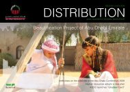 العدد الثالث - نوفمبر 2009 - شركة أبو ظبي للتوزيع - ADDC
