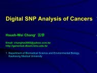 Digital SNP Analysis of Cancers