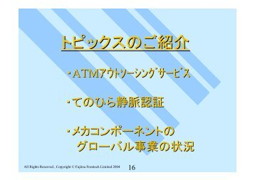 ブランド バッグ コピー 口コミ 40代 | ブランド バッグ 激安 新品 au
