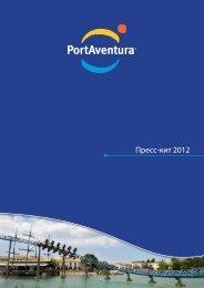 Пресс-кит 2012 - PortAventura