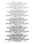 Light Italic - Fontblog - Page 5