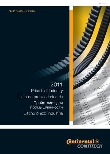 Приводные ремни ContiTech для промышленности