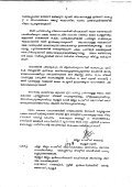 Auction Notice - unclaimed vehicles disposal in ... - Kerala Police - Page 2