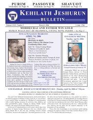 March 2006 - Congregation Kehilath Jeshurun