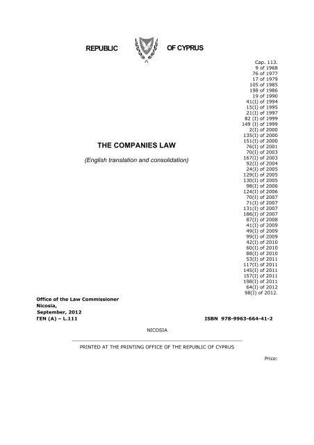The Companies Law Cap 113