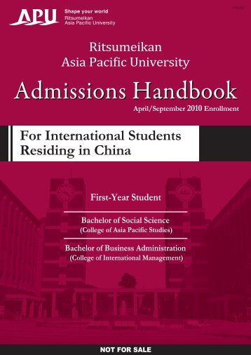 international relations of asia essay View international relations of east asia research papers on academiaedu for free.