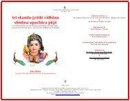 Sri Skanda Jyoti Vidhana Shodasa Upachara Puja