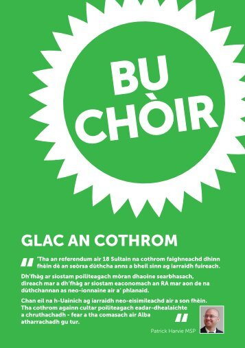 bu-choir-leaflet