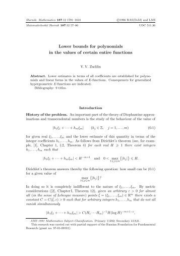 Lower bounds for polynomials in the values of certain ... - CARMA