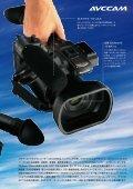 メモリーカードカメラレコーダーAG-AC90のカタログPDFを掲載しました。 - Page 3