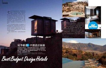 夏季嚴選平價設計旅館 - 25hours Hotels