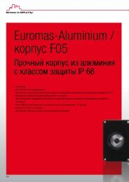 Euromas-Aluminium / корпус F05 - Bopla
