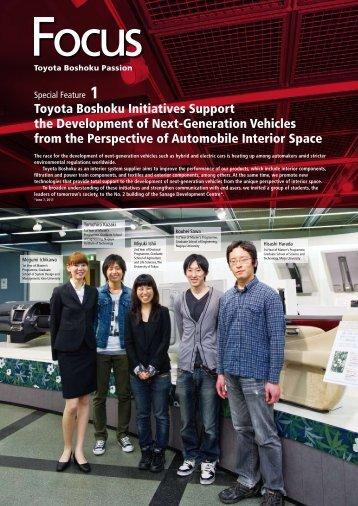 Focus(PDF:1486KB) - Toyota Boshoku Corporation