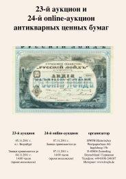 Русскоязычная версия - HWPH AG