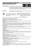 ЛАМПОВЫЙ ПАРАМЕТРИЧЕСКИЙ ЭКВАЛАЙЗЕР - MuzzShop.Ru - Page 2