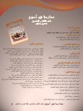 Madaresna 83 Feb 16 - Page 3