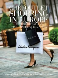 CHIC OUTLET travel trade guide