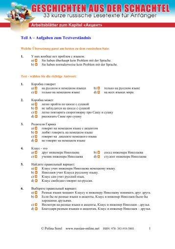 Fein Russische Arbeitsblätter Für Anfänger Ideen - Arbeitsblätter ...