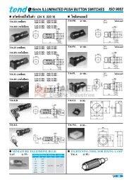ISO 9002 ∅16m/m ILLUMINATED PUSH BUTTON SWITCHES
