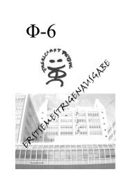 3 - Fachschaft Physik