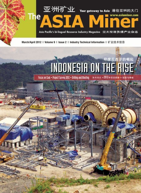 Volume 9 Edition 2 2012 The Asia Miner