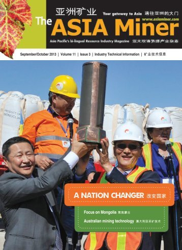 A NATION CHANGER 改变国家 - The ASIA Miner