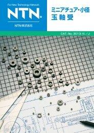 ミニアチュア・小径玉軸受 - NTN
