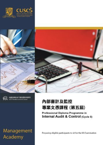 Download of Brochure - The Chinese University of Hong Kong