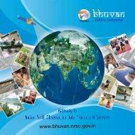 Download - Bhuvan - National Remote Sensing Centre