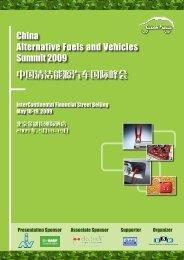 China Alternative Fuels and Vehicles Summit 2009 中国清洁 ... - ABVE