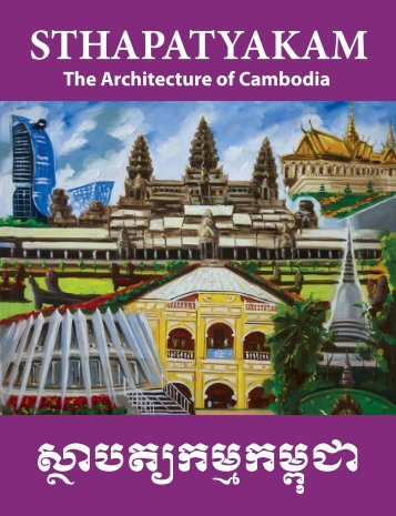 Sthapatyakam. The Architecture of Cambodia