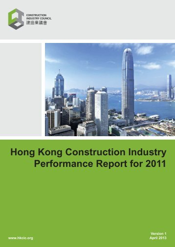 Hong Kong Construction Industry Performance Report for 2011