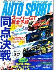 Super GT - M7