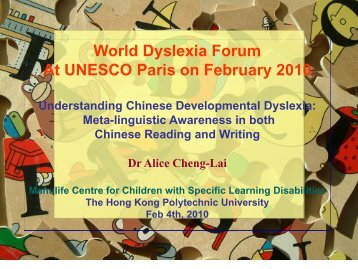 Professor Alice Lai - Dyslexia International