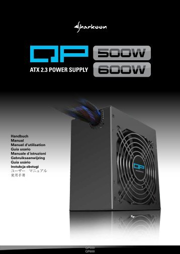 ATX 2.3 POWER SUPPLY - Sharkoon