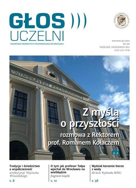 Kojarzenie uczelni